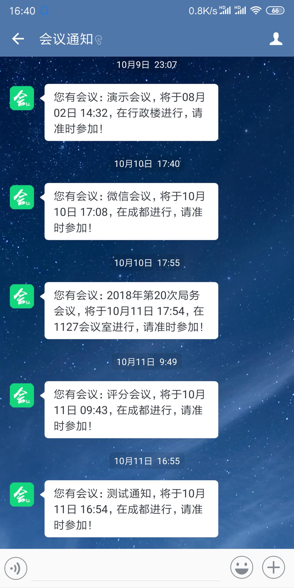 QQ图片20181216164011.png